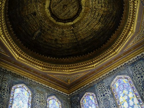 Dome in the Sultan's Harem